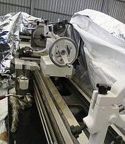 FDB Maschinen Turner 500 1500 DPA токарный станок по металлу токарновинторезный аналог 1к62 дип 300 верстат, фото 3