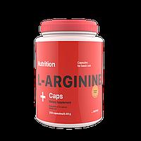 Аргинин в капсулах L-ARGININE CAPS 350 AB PRO ™