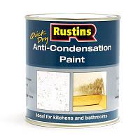 Краска, препятствующая образованию конденсата Anti-Condensation Pant 250мл.