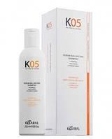 NEW Шампунь для восстановления баланса секреции сальных желез 250 мл, Kaaral K05 Sebum Balancing Shampoo