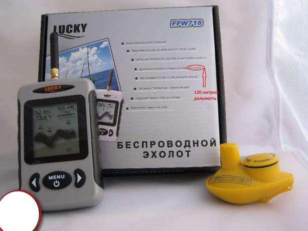 Ехолот безпроводний Lucky FFW718