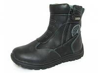 Ботинки зимние для мальчика: Шалунишка:9505