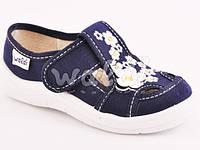 Тапочки текстильные для девочки р.24-30 ТМ Waldi Мила 200-600