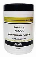 Восстанавливающая маска с пшеничными протеинами и плацентой 1000 мл, Mirella Professional