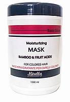 Увлажняющая маска для окрашенных волос с бамбуком и фруктовыми кислотами 1000 мл, Mirella Professional Moistur