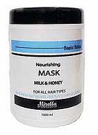Питательная маска для волос с молоком и медом 1000 мл, Mirella Professional