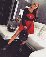 Женская юбка из неорена RED