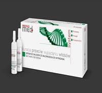 Сыворотка против выпадения волос 10*8 мл, Prosalon  Med Anti Hair Loss Serum