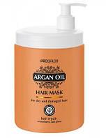 Маска с аргановым маслом 1000 мл, Prosalon  Argan Oil Hair Mask