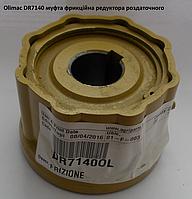 Муфта предохранительная Olimac Drago DR7140