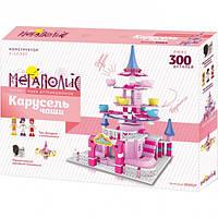 Детский конструктор Мегаполис Парк Аттракц: Колёсо Чаши (K1001/4)