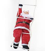 Новогодняя игрушка Подвесной Санта Клаус 20 см