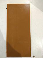 Полиуретан львовский 290х130х6 бежевый гладкий.