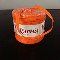 Рафия