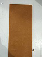 Полиуретан львовский 290х130х6 бежевый рифленый