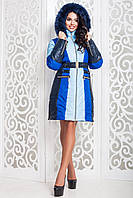Пуховик женский зимний с натуральным мехом