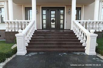 Балясины из бетона Харьков | Балюстрада в Харьковской области 26