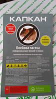 Капкан Клейова пастка універсальна для професійного та побутового застосування Укравіт  , фото 1