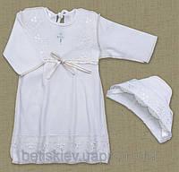 """Сорочка крестильная """"Христина-2"""" с чепчиком р.56-86 Молочная"""