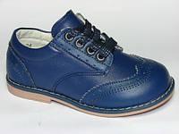 Ортопедические детские туфли:7268
