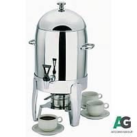 Диспенсер для чая и кофе Happy Hour 10,5 л APS 11672