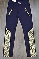 ЛЕГГИНСЫ-брюки для девочек.Размеры 6-16.Фирма GOOD KIDS,Польша