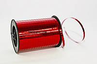 Лента флористическая для цветов (0,5 см / 250 ярдов)красный металлик Польша
