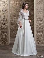 Элегантное свадебное платье А - силуэта с роскошным пояском на талии расшитый бисером