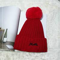Женская теплая вязаная шапка с бубоном (помпоном) Moon красная