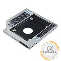Optibay HDD в разьем DVD ноутбука SATA 9.5mm