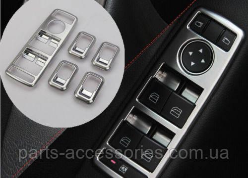 Mercedes GLS GLS-Class X166 2015-17 хромовые накладки на стеклоподьемниеи Новые