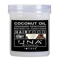 Маска для восстановления структуры волос с кокосовым маслом 1000 мл, Rolland Una Hair Food Coconut Oil Restora