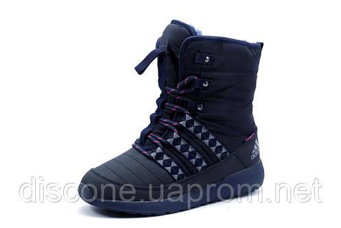 Зимние кроссовки унисекс Adidas, высокие, на меху, темно-синие