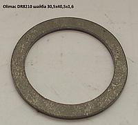 Шайба Olimac Drago DR8210