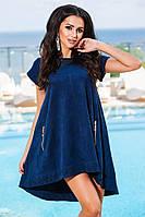 Синее замшевое свободное платье с карманами и кожаными вставками, батал.  Арт-9249/57