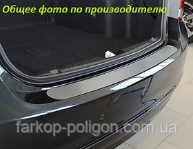 Накладка на задний бампер Volkswagen Tiguan с -2007 г.