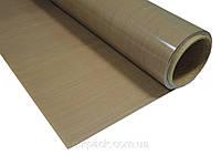 Стеклоткань с тефлоновым покрытием ( тефлоновая лента ) 0.15 х 1000мм.