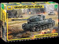 """Сборная модель Zvezda (1:35) Немецкий танк """"Тигр Порше"""""""