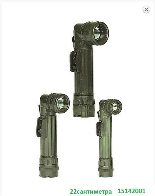 Фонарь Г-образный L (2D) MIL-TEC 22 см (15142001)