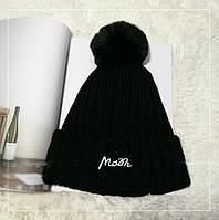 Женская теплая вязаная шапка с бубоном (помпоном) Moon черная