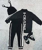 Демисезонные клубные детские куртки