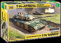 """Сборная модель Zvezda (1:35) Российский танк Т-14 """"Армата"""""""