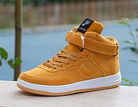 Nike Air Force коричневі