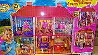 Домик для Барби 6983 My Lovely Villa 6 комнат
