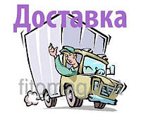 Доставка Укрпочтой по Киеву 950г