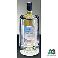 Куллер для бутылки APS 36032