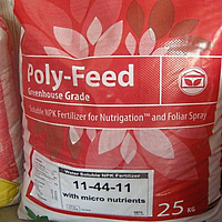 Удобрение Полифид 11-44-11+МЕ 25 кг  Drip Haifa