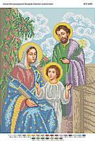 Схема для вышивки бисером Святое Семейство БСР-3089