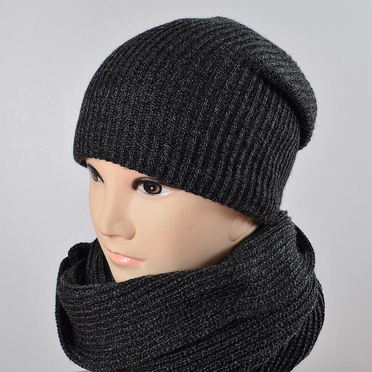 Комплект, шапка+снуд, Т. серый.