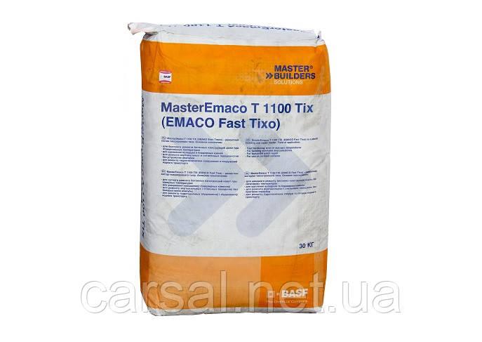 BASF. MasterEmaco T 1100 TIX Конструкционный ремонт бетона - на холоде - срочный ремонт бетона